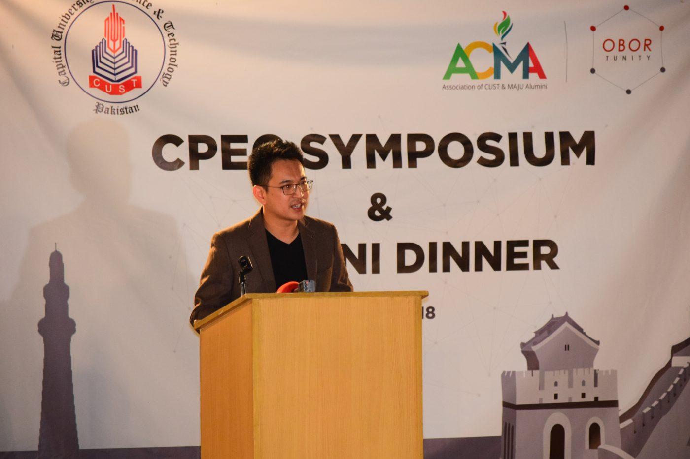 CPEC Symposium